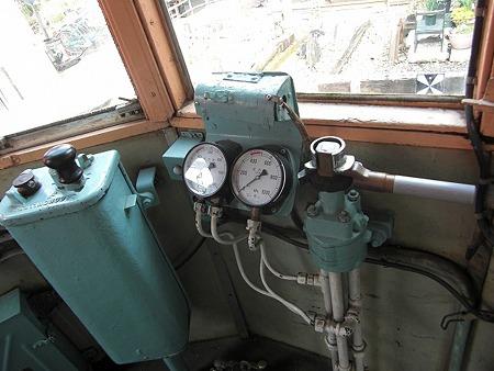 mino-512運転台
