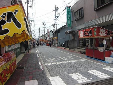 503-shotengai