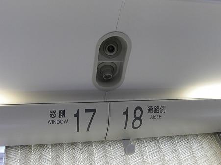 2260-個別空調