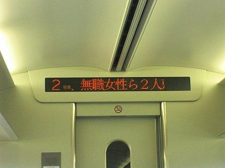 2260-LED