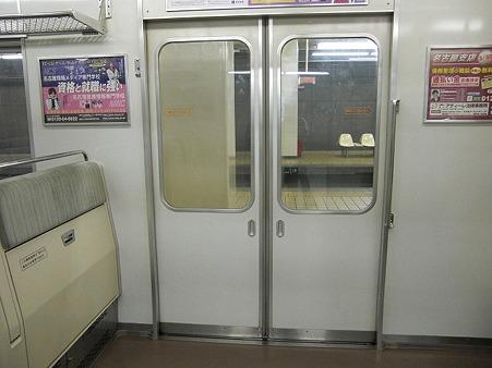 520-ドア