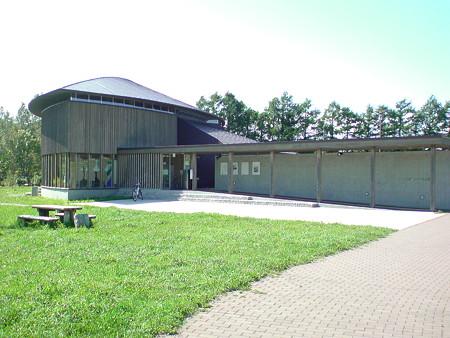 野幌森林公園 自然ふれあい交流館