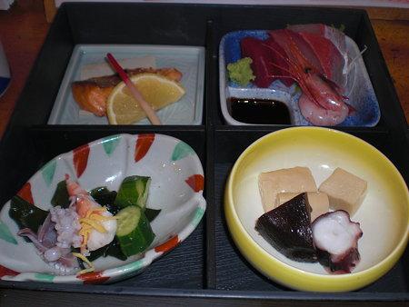 松花堂弁当1