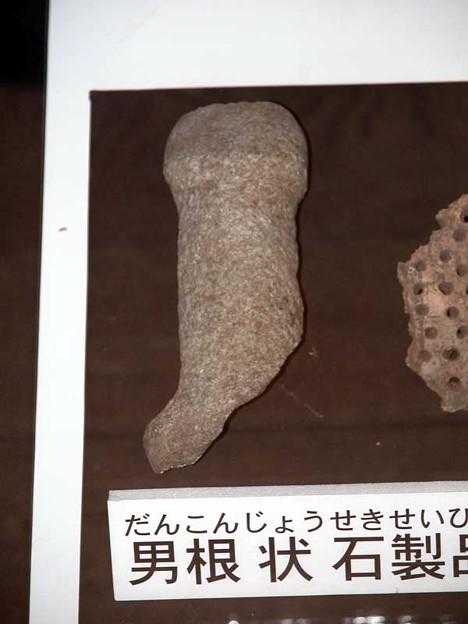 男根状石製品