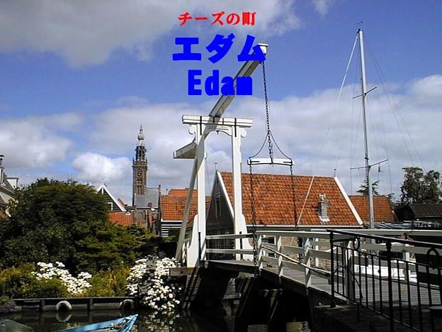 edam01