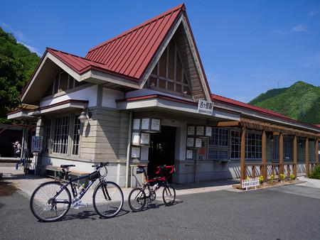 吉ヶ原駅跡