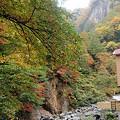 写真: 大平温泉滝見屋紅葉