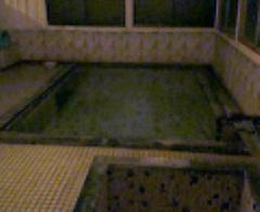 写真: 熱海 福島屋旅館 温泉