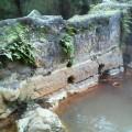 写真: 山の湯温泉