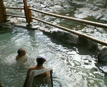 ホテル祖谷温泉 すごい露天