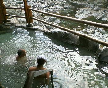 写真: ホテル祖谷温泉 すごい露天