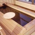 写真: 鳴子ホテル 客室内の足湯