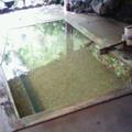 写真: 東鳴子・旅館大沼 母里の湯