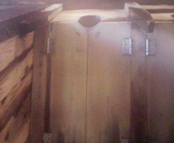 写真: 後生掛 箱蒸し風呂