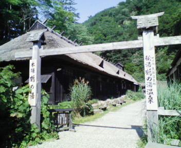 鶴の湯 入口