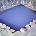 写真: 神和荘 奇跡のブルー