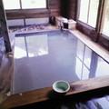 写真: 五色温泉