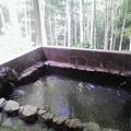 写真: 底倉温泉 かんれい