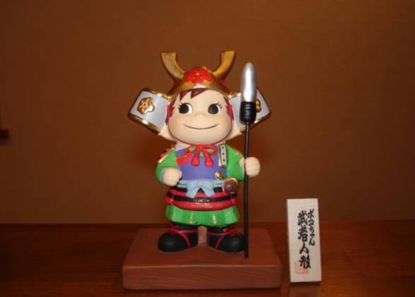Photos: 五月人形
