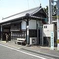 徳島県立阿波十郎兵衛屋敷