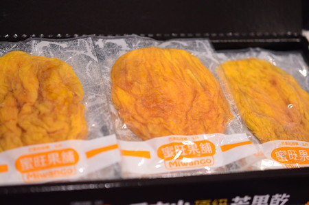 お帰りマンゴー (3)