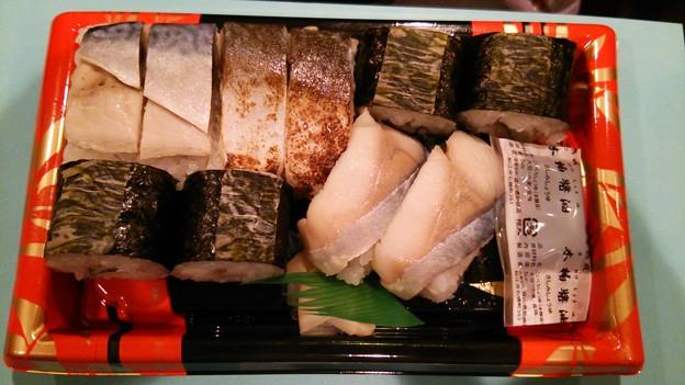 Photos: 今日の夕飯は、成城石井で買...