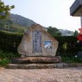 Photos: 200610120010