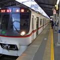 Photos: 京急本線 特急成田行 RIMG0402