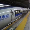 Photos: 500系新幹線(博多駅)2