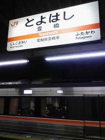 080829-豊橋駅