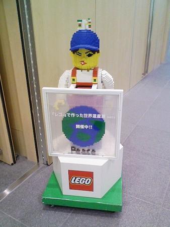 080829-レゴ展 (4)