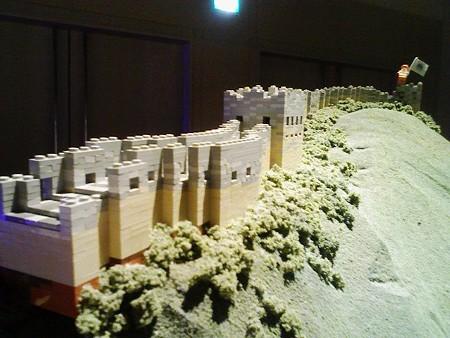080829-レゴ展 万里の長城 (1)