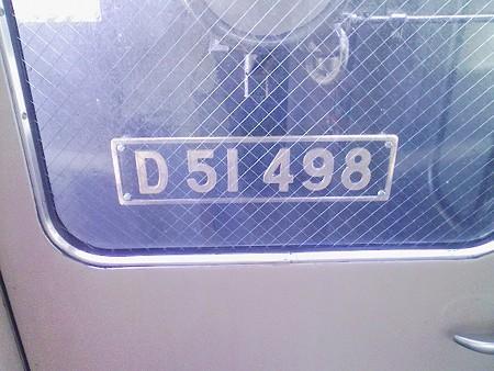 081012-高崎駅EL→SL入換 (11)