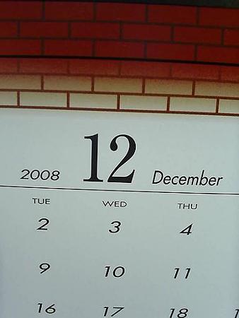 イコちゃんカレンダー (2)