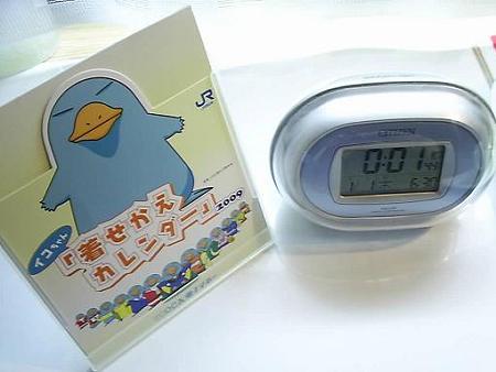 イコちゃんカレンダー