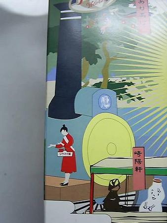横浜ギフト (6)