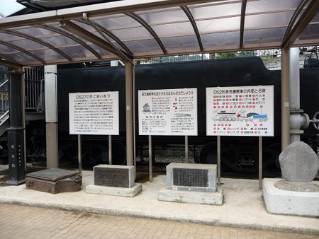090405-鉄道公園 (12)