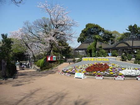 090409-野毛山動物園入口 (2)