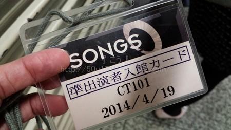 140419-NHK SONGS (3)