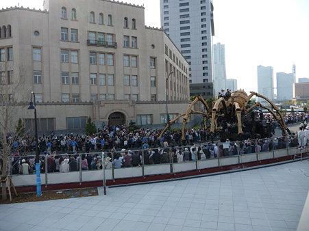 090419-ら・マシン 開港の道 遊歩道 (5)