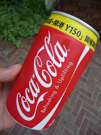 Y150たねまる缶