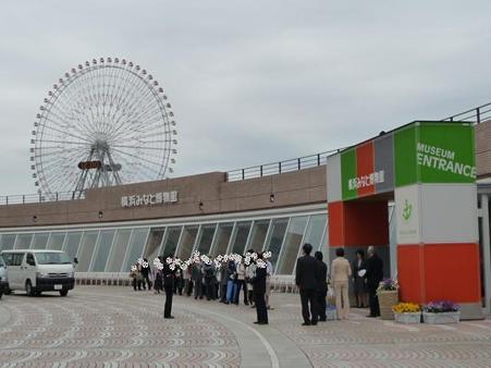090424-みなと博物館 (5)