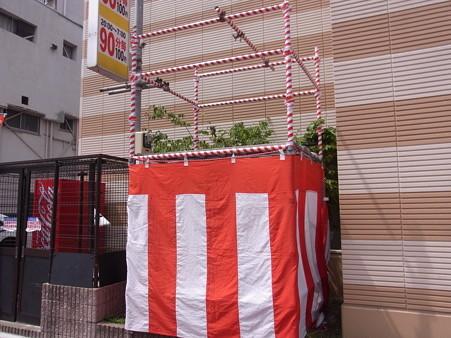 36 博多祇園山笠 西流 舁き山 剛力一投破漆黒(ごうりきいっとうしっこくをやぶる)2012年 写真画像3