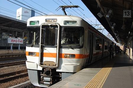 JR東海 313系3000番台