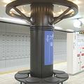 Photos: 阪神九条駅のイス