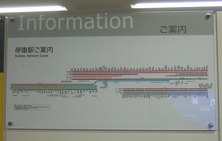 阪神、近鉄、山陽路線図