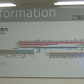 Photos: 阪神、近鉄、山陽路線図