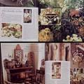 写真: ヴィクトリア,1997_august,拡大