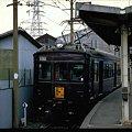 Photos: 090321001