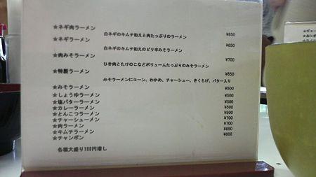 2008072812520000